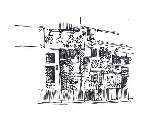 HK-2015 0
