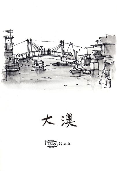HK-2015 38