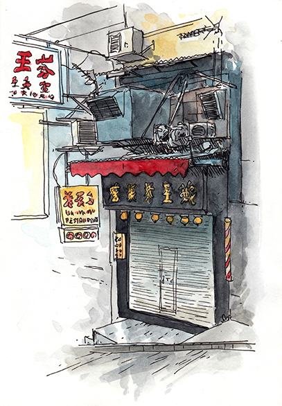 HK-2015 55