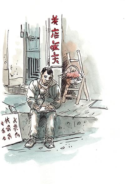 HK-2015 61