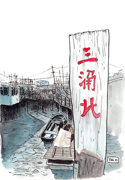 HK-2015 73